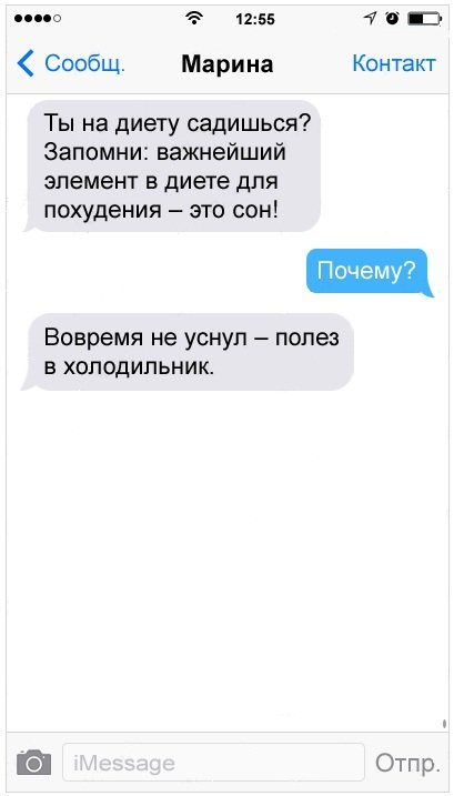 1435821644_devichi-sms-12