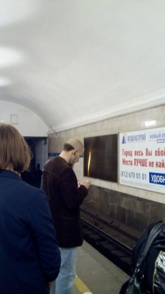 metro-modniki-kartinki-smeshnye-kartinki-fotoprikoly_1126875445