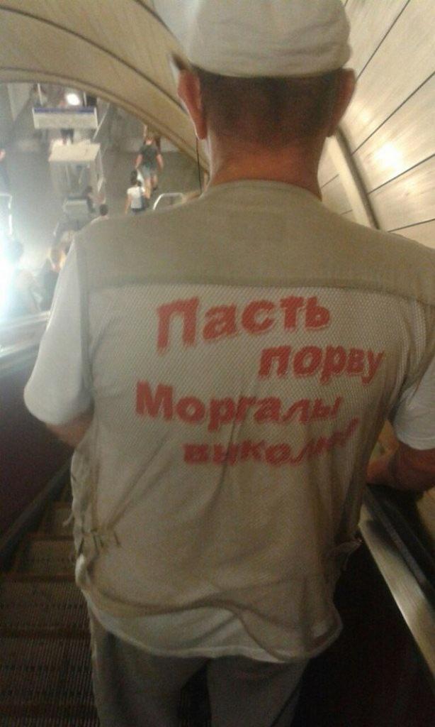 metro-modniki-kartinki-smeshnye-kartinki-fotoprikoly_6669709351