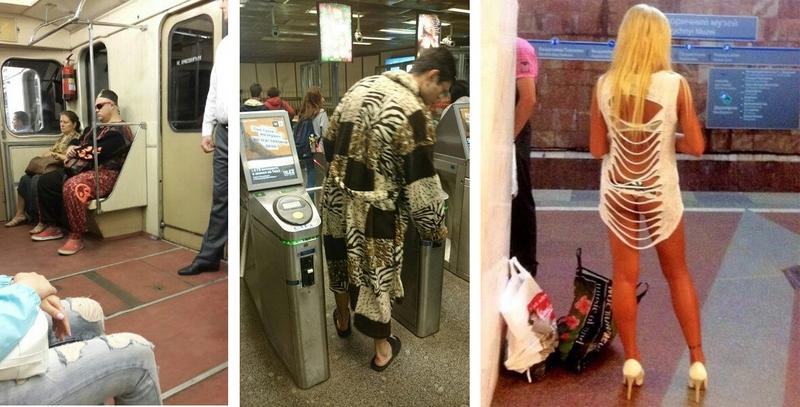 metro-modniki-kartinki-smeshnye-kartinki-fotoprikoly_8182778064