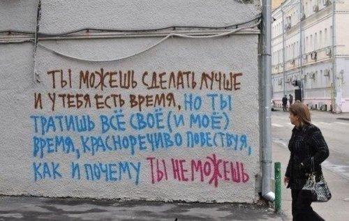 1439995670_nastennaya-zhivopis