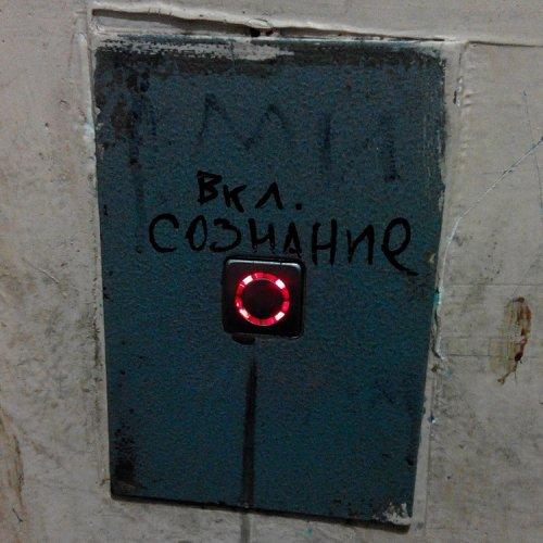 1439995672_nastennaya-zhivopis-3