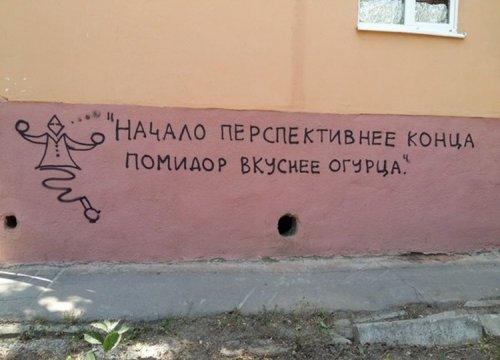 1439995677_nastennaya-zhivopis-6