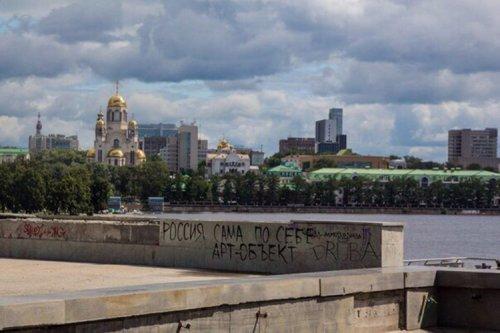 1439995681_nastennaya-zhivopis-2