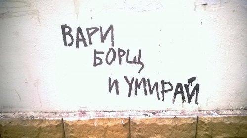 1439995687_nastennaya-zhivopis-18