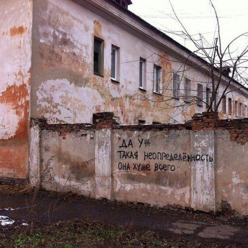 1439995695_nastennaya-zhivopis-8