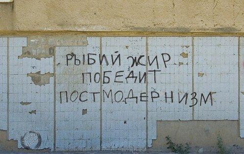 1439995712_nastennaya-zhivopis-9