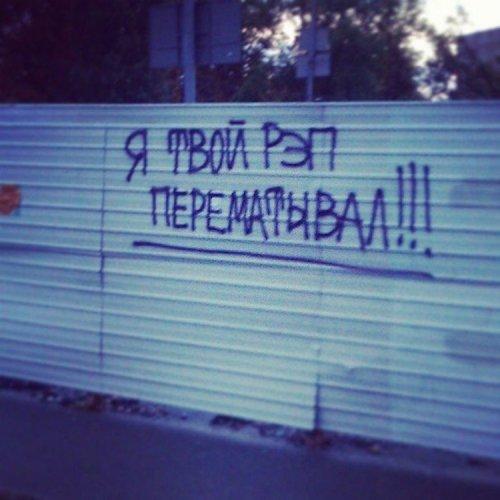 1439995719_nastennaya-zhivopis-21