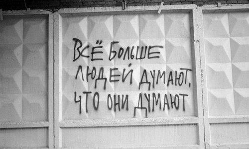 1439995721_nastennaya-zhivopis-28