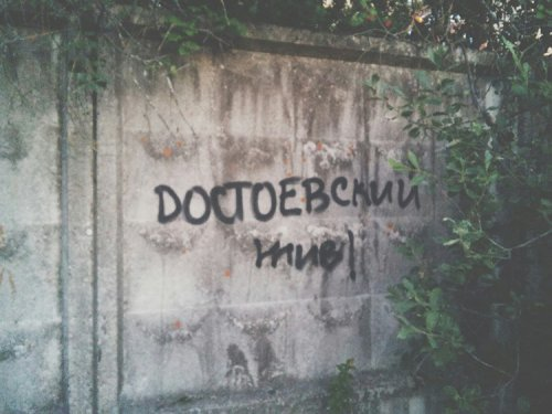 1439995727_nastennaya-zhivopis-20