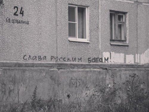 1439995731_nastennaya-zhivopis-5