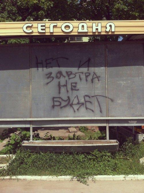 1439995738_nastennaya-zhivopis-19