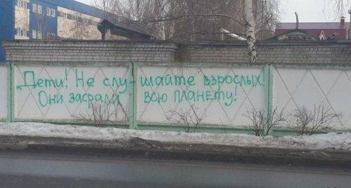 1439995743_nastennaya-zhivopis-4