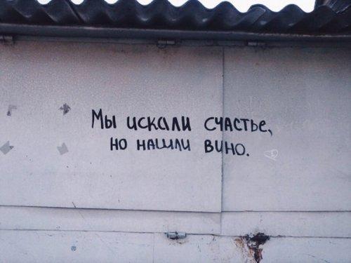 1439995747_nastennaya-zhivopis-15