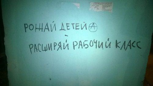 1439995752_nastennaya-zhivopis-7