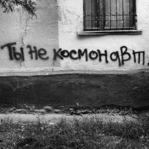 1439995765_nastennaya-zhivopis-11