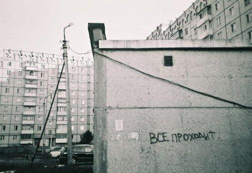 1439995773_nastennaya-zhivopis-23