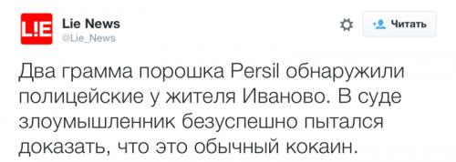 1440517074_poroshok-prihodi-7