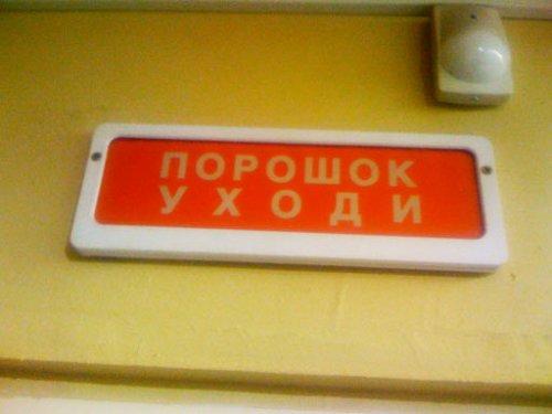1440517086_poroshok-prihodi-6