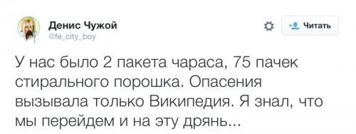 1440517099_poroshok-prihodi-4