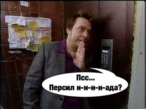 1440517110_poroshok-prihodi-10