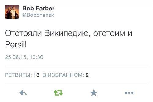 1440517126_poroshok-prihodi-5