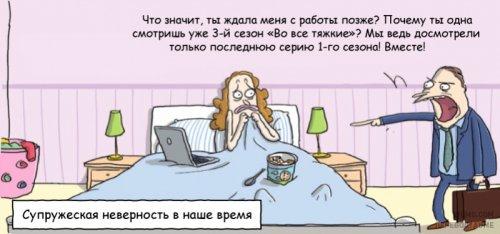 1440601571_komiksy-wumo-3