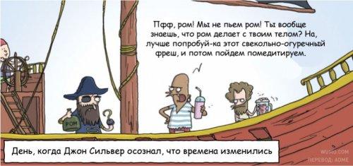 1440601578_komiksy-wumo-1