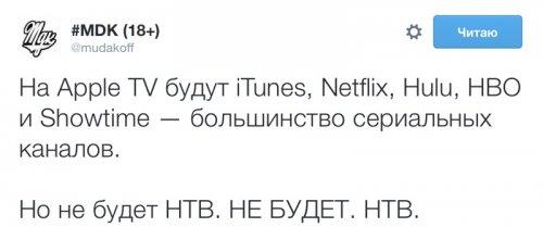 1441897204_novye-apple-4