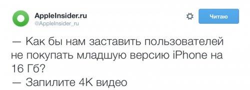 1441897206_novye-apple-19