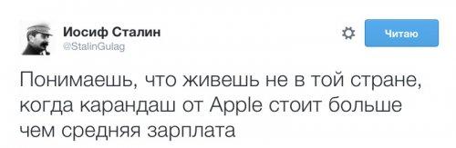 1441897208_novye-apple-25