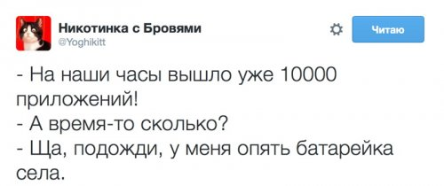 1441897213_novye-apple-7