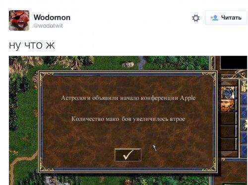 1441897215_novye-apple-24