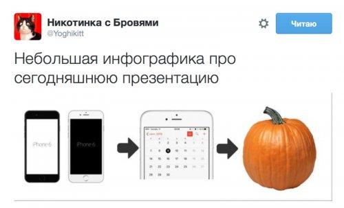 1441897221_novye-apple-14