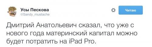 1441897233_novye-apple-26