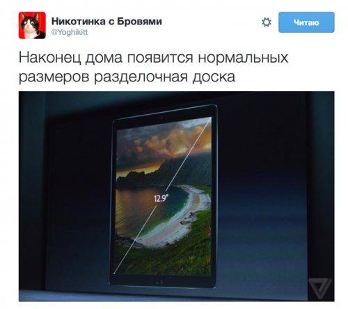 1441897234_novye-apple-23