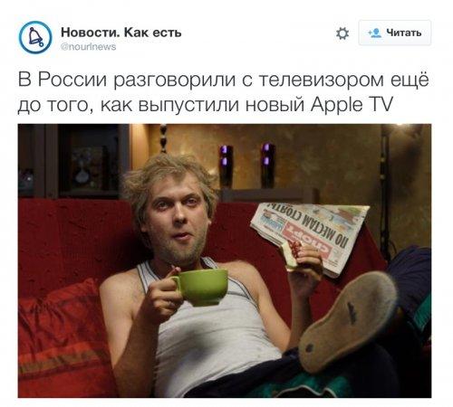 1441897249_novye-apple-12