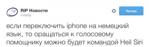 1441897256_novye-apple-21