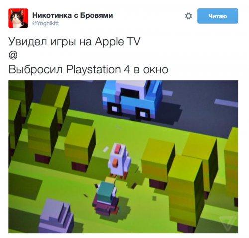 1441897258_novye-apple