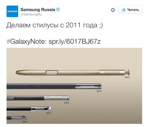 1441897262_novye-apple-6