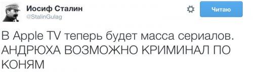 1441897265_novye-apple-9