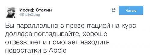 1441897267_novye-apple-3