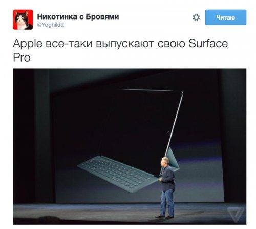 1441897274_novye-apple-16