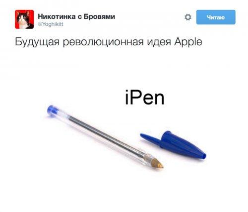 1441897293_novye-apple-15