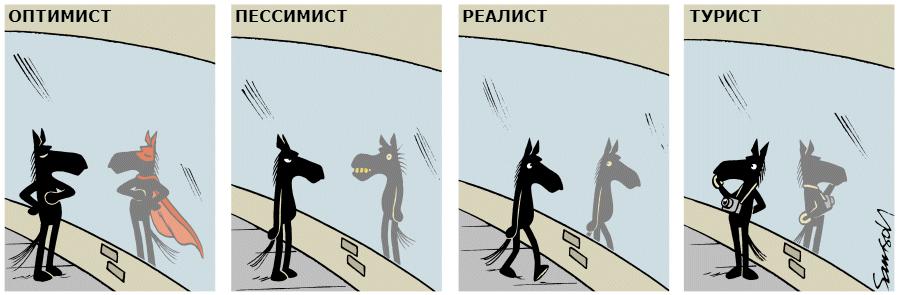 goraciya-konya-ofisnogo-komiksy-kartinki-komiksy_4974693078