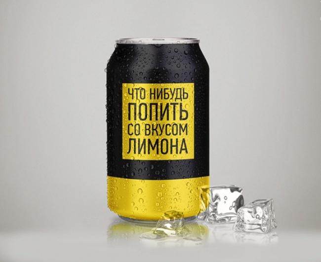 nastroeniya-podnyatiya-upakovki-eto-interesno-poznavatelno-kartinki_9540478443
