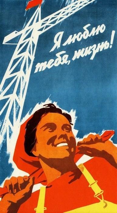 reklama-sovetskaya-pozitivnaya-kartinki-smeshnye-kartinki-fotoprikoly_1629308862
