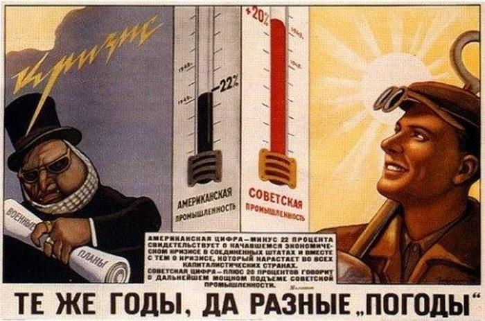 reklama-sovetskaya-pozitivnaya-kartinki-smeshnye-kartinki-fotoprikoly_1666855