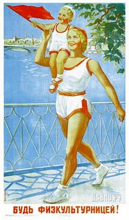 reklama-sovetskaya-pozitivnaya-kartinki-smeshnye-kartinki-fotoprikoly_182797797