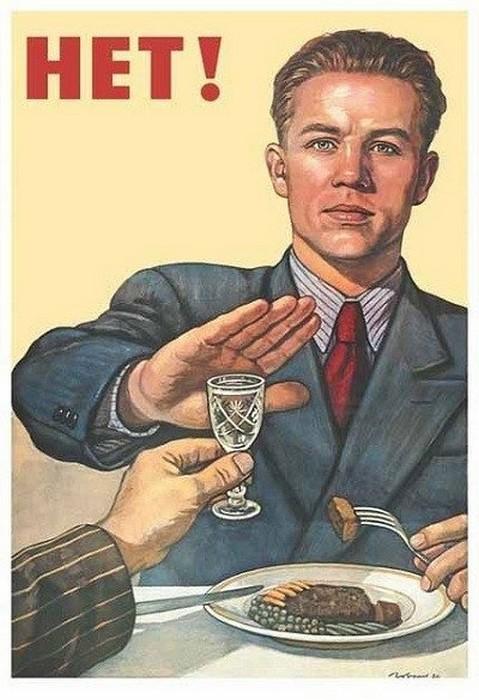 reklama-sovetskaya-pozitivnaya-kartinki-smeshnye-kartinki-fotoprikoly_19854582